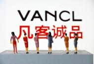雷军卸任凡客诚品(北京)科技有限公司董事