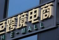 印度电商Paytm Mall将推出超本地当日配送服务