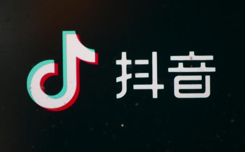 抖音开放企业号直播特权 包括预约服务、团购两大转化组件_零售_电商报