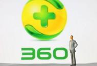 360金融推出个人信用分360分