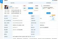 京东物流斥资1亿元成立供应链有限公司