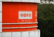 陆金所获三张香港金融服务牌照  将提供线上投资理财服务