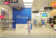 菜鸟驿站将升级为数字化社区生活服务站