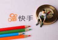 快手:与京东24小时购物活动的营业额超过2亿美元