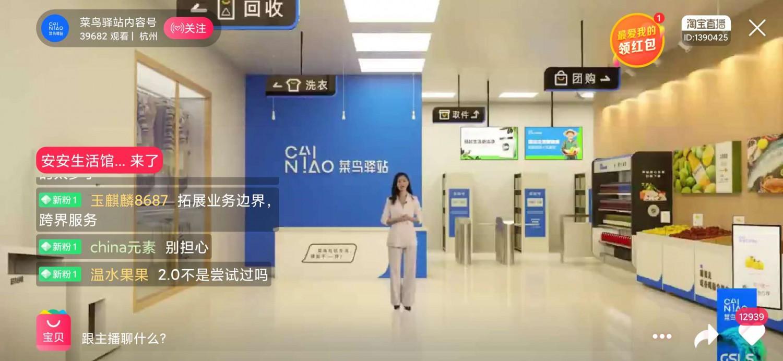 """圆通精准出手 """"快递第一股""""不容小觑_物流_电商报"""