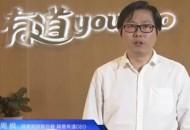 网易有道CEO周枫:全行业不用多久将实现盈利