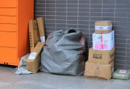 黑龙江省邮政管理局加强无着邮件监督管理