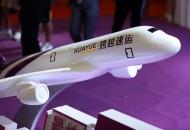 跨越速运新增两架包机保障京津冀区域快件时效