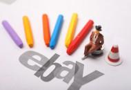 桥彼道成为eBay官方推荐香港融资服务商之一