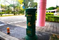 青海局省内调研推进邮政业重点工作