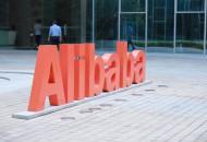 阿里巴巴:软银仍然有权提名一名董事进入董事会