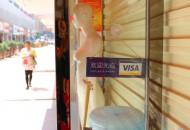 消息称Visa和万事达卡考虑终止与Wirecard的合作