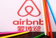 Airbnb爱彼迎回应濒临破产传闻:纯属谣言