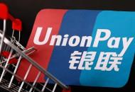 中国银联与浦发银行达成战略合作