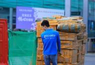 """中国快递的""""无冕之王""""要回港上市了? 管理层身家超刘强东!"""