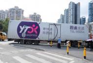 圆通斥资1亿元在内蒙古成立全资子公司