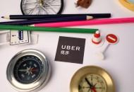消息称Uber拟以26亿美元价格收购Postmates