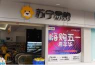 """反超7-11!中国新的""""便利店之王""""即将诞生!"""