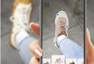 足不出户AR云试鞋、AI免费测肤 京东这些黑科技绝了,让你少花冤枉钱!