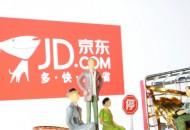 京东廖建文:京东是以零售为基础的技术类服务公司