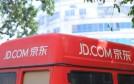 广东省总工会联合京东企业业务开展直播带货活动