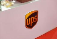 UPS等三大国际快递企业降低从中国发货临时附加费