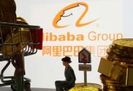 阿里巴巴网交会数据:实收交易额同比增长124%