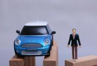 网约车和顺风车安全团体标准正式发布
