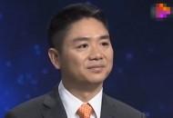 刘强东卸任齐河羲和物流有限公司总经理一职