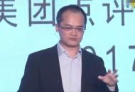 王兴:人们低估了理想汽车千亿美元市值的理想