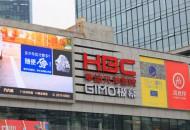 华谊兄弟:拟向阿里影业和腾讯等特定对象发行股票