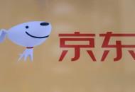 京东快递将为广州高考生提供紧急取送服务
