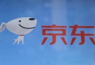 京东国际计划布局海南自由贸易港 开展跨境零售进口业务