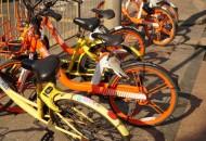 西安经开区开展共享单车专项整治行动