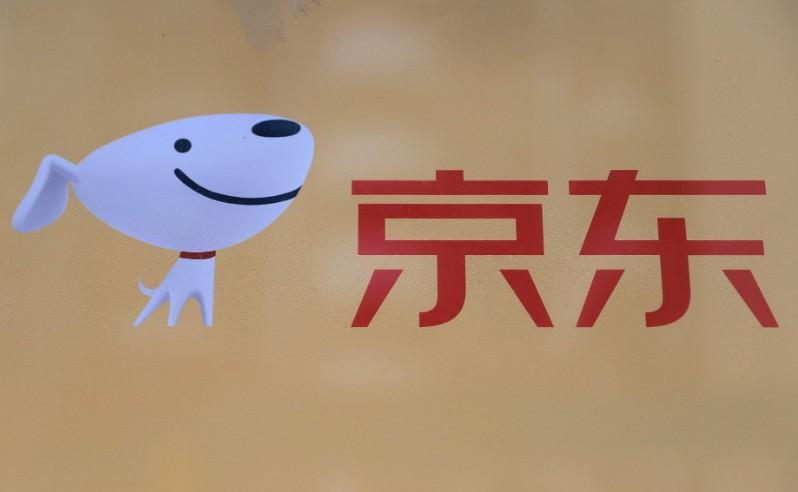 京东快递将为广州高考生提供紧急取送服务_物流_电商报