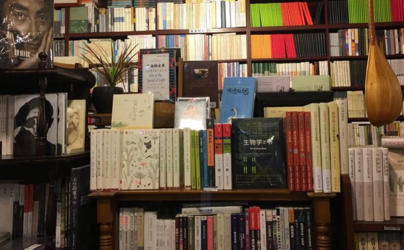 杭州11家新华书店入驻饿了么_O2O_电商报