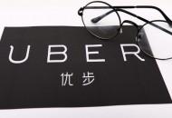 Uber或将以价值26.5亿美元的股票收购Postmates