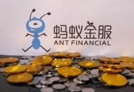 蚂蚁集团注册资本新增约2.55亿元人民币
