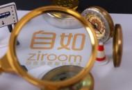 深圳自如友家资产管理有限公司经营范围不再含房地产开发