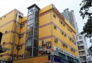 印度共享住宿企业ZoloStays完成5600万美元C轮融资