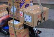 国家邮政局:预计7月快递业务量同比增长38%