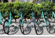 滴滴推出青桔扶贫计划   将捐赠10万辆青桔共享单车
