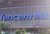 腾讯直播商务负责人刘硕裴:商家应积极尝试视频直播带货