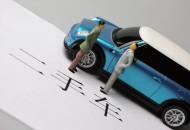 印尼二手车平台TiinTiin.id宣布完成超250万美元种子轮融资