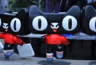 阿里库伟:天猫精灵目前连接设备数量超2.72亿台