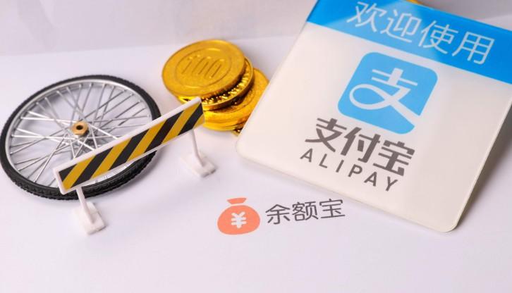 支付宝:小店换上夜光收钱码 交易活跃度提升了30%_金融_电商报