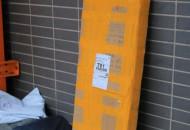 北京局联合市商务局发文加强电商快递包装协同治理