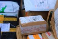 国家邮政局:上半年邮政行业业务总量同比增长22.4%