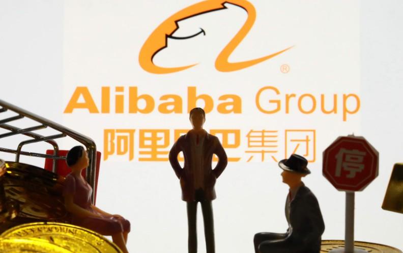 阿里和湖南省三县市签订数字乡村合作协议_零售_电商报