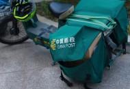 """江苏邮管局:全省14731个建制村实现""""村村通快递"""""""
